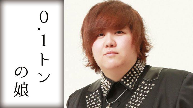 「前川侑那」の画像検索結果